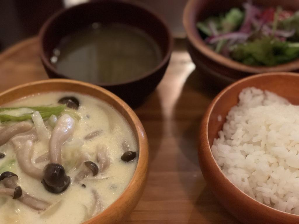 photo of Bhutanese dish